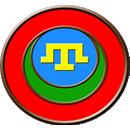 МБОУ «СОШ №3»